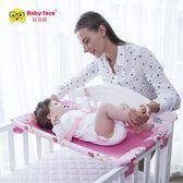 嬰兒尿布台整理台嬰兒護理台撫觸台嬰兒床換衣台嬰兒換尿布台便攜