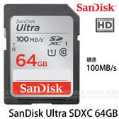 SanDisk Ultra SD SDXC 64GB C10 100MB/S 667X 高速記憶卡 (增你強/群光代理終身保固) 64G SDSDUNR-064G