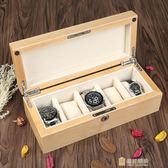 澳洲紅櫻桃木純實木制手錶盒子手串鍊展示收藏收納盒箱五只裝wy