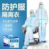 防護服 一次性防塵衣連身帶帽全身防塵工作養殖場防水消毒防臭不透氣 至簡元素