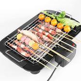 電烤盤班克斯電燒烤爐 電烤盤烤羊肉串烤海鮮韓式家用無煙烤肉機烤架  220V  汪喵百貨