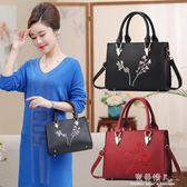 女士包包媽媽包時尚韓版女手提包百搭斜挎單肩包中年女包 完美情人精品館