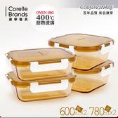 【康寧 CORNINGWARE】透明玻璃保鮮盒4件組(CA0408)