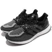 adidas 慢跑鞋 Ultra Boost LTD 黑 白 反光設計 運動鞋 緩震 黑白 男鞋 女鞋【PUMP306】 BY1795