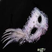 萬聖節珍珠蕾絲面具成人兒童cosplay白色舞會公主派對面具
