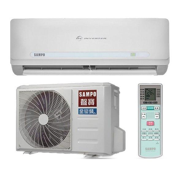 (含標準安裝)SAMPO聲寶變頻分離式冷氣6坪AU-QC41D/AM-QC41D精品型