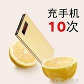 行動電源 行動電源vivo蘋果oppo手機通用MIUI大容量7超輕薄便攜行動電源毫安培 七色堇