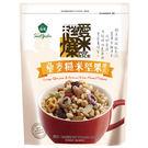 【薌園】藜麥糙米堅果脆片250公克/袋...