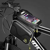 腳踏車包觸屏山地車馬鞍包上管包前梁包手機包騎行裝備配件 ciyo黛雅