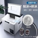 格梵奧制冰機商用奶茶店40kg大型冰塊制...