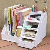桌面文件夾收納盒辦公室書桌置物架