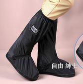 (低價促銷)戶外防雨鞋套加厚耐磨男女成人高筒防滑防雪腳套兒童雨天防水鞋套