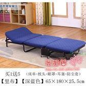 摺疊床 行軍床摺疊床單人便攜辦公室午休午睡家用躺椅簡易陪護多功能行軍床T 3色