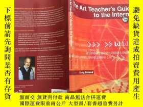 二手書博民逛書店THE罕見ART TEACHERS GUIDE TO THE I