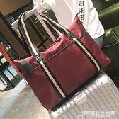 韓版旅行袋短途旅行包女手提包輕便簡約大容量行李包防水健身包男WD 時尚芭莎