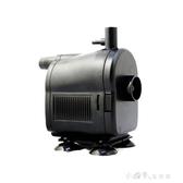 多功能潛水泵日勝730RS-730740RS-750魚缸水族箱3合1水泵 新年禮物