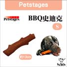 :貓點點寵舖:Petstages〔143,BBQ史迪克,S〕225元