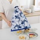 菜罩 冬季保溫菜罩子家用蓋菜罩食物罩飯菜防塵罩可折疊餐桌罩遮菜罩傘