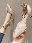 春季新款韓版百搭中空包頭涼鞋網紅水鑽法式高跟鞋女細跟尖頭女鞋 【618特惠】