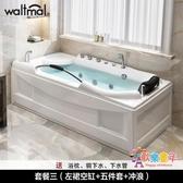 壓克力浴缸 獨立式裙邊浴缸家用成人壓克力衛生間沖浪按摩歐式浴池T 1色