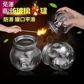 拔火罐玻璃拔罐器撥家用全套美容院專用抽氣式氣罐真空火療防爆『快速出貨YTL』