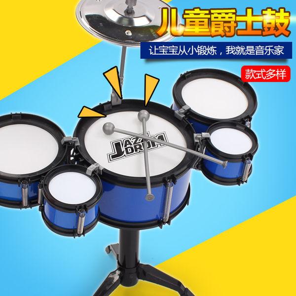 兒童仿真架子鼓敲擊打擊益智樂鼓寶寶男女孩2-6歲樂器玩具tz7834【棉花糖伊人】