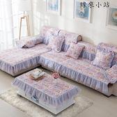 沙發墊布藝沙發套巾罩全蓋坐墊