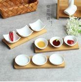創意日式竹木配陶瓷餐具醋醬油調味碟yhs3092【123休閒館】