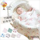紗布包巾蓋被-荷蘭Muslin tree童趣系雙層嬰兒空調被子-321寶貝屋