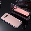三星 S8 S8 Plus 鏡面軟殼 鏡面 電鍍 鏡面手機殼 三星鏡面殼 全包覆 軟殼