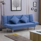 沙發小戶型沙發出租房可折疊沙發床兩用臥室簡易沙發客廳懶人布藝沙發 現貨快出YJT