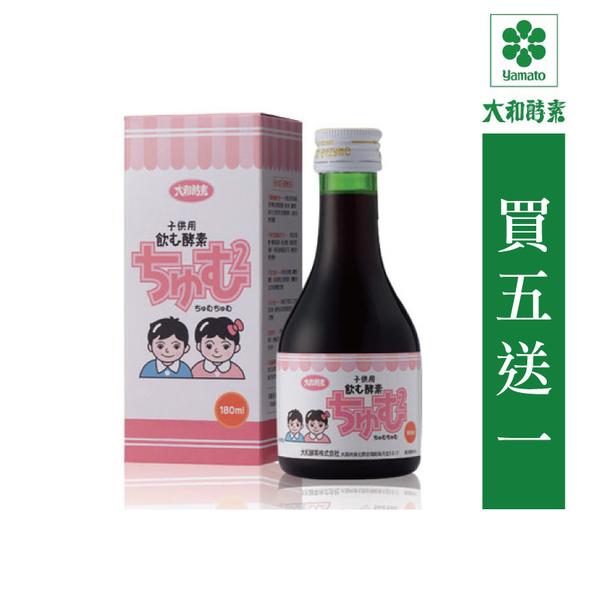 大和酵素 大和兒童專用酵素180cc*6瓶 (日本原裝進口)