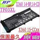 HP TF03XL 電池(原廠)-惠普 Pavilion X360 15-CC,15-CC003nc,14-CD0015nl,HSTNN-UB7J,HSTNN-IB7Y,TPN-Q201
