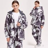 雨衣 雨衣雨褲套裝成人分體騎行防水雙帽雨衣男女款時尚戶外 QQ4994『優童屋』