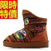 短筒雪靴-厚底毛線撞色皮革女靴子3色62p85[巴黎精品]