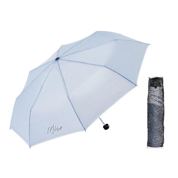 LOGO 三折素色短傘【顏色隨機出貨】