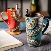 馬克杯帶蓋勺子復古風大號喝水杯子個性咖啡杯手繪陶瓷高杯子家用