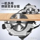 木工電圓鋸7寸9寸10寸手提電鋸切割機家用鋸木機台鋸倒裝圓盤電鋸 小艾時尚NMS