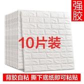 3d立體泡沫墻磚幼兒園墻壁裝飾防撞墻