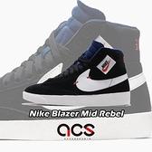 Nike 休閒鞋 Wmns Blazer Mid Rebel 黑 白 女鞋 大勾勾 拉鍊設計 麂皮【ACS】 BQ4022-005