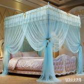 蚊帳 1.5米床三開門公主風落地支架加粗1.2米單1.8m床家用 FR8375『俏美人大尺碼』