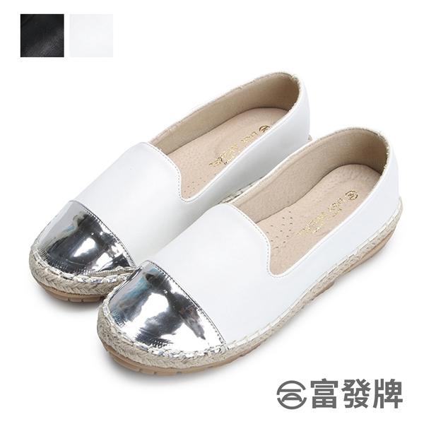 【富發牌】麻編舒適鉛筆休閒懶人鞋-黑/白 1BL161