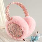 春季耳罩可聽音樂保暖女護耳可愛耳包防寒毛絨耳捂耳暖春天耳套【一條街】