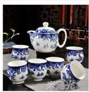防燙陶瓷茶具套裝家用雙層杯功夫茶具青花瓷中式茶杯茶壺套裝簡約 WD  一米陽光