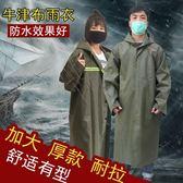 雨衣 戶外雨衣成人徒步防水加厚單人男女一體長款全身登山老式部隊大褂 野外之家