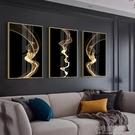 掛畫輕奢別墅客廳裝飾畫沙髮背景牆單幅價格 【全館免運】