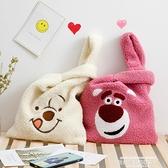 玩偶包日韓ins卡通毛毛包可愛背心包羊羔毛手提包袋毛絨絨手拎包購物袋 新品