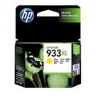 福利品 全新 CN056AA HP 933XL 大印量黃色墨水匣 適用 OJ 6100/6600/6700/7110/7510A/7612