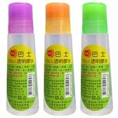 [奇奇文具] 【巴士 膠水】巴士膠水  50c.c  (24瓶/盒)