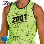 【ZOOT】男款 F20 NEON RACING 競速系列 快速排汗底層衣 炫光黃 Z190300706 原價1450元